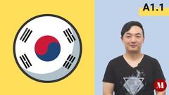 Netcurso-coreano-basico-1-topik-11-aprende-coreano-con-mitoyo