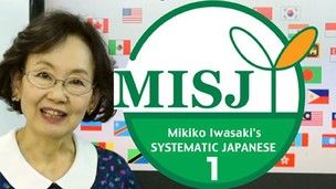 Free udemy coupon Japanese language course for beginners based on MISJ