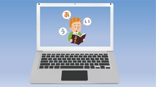 Free udemy coupon Japanese beginner course for French speakers