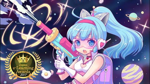 Learn Anime Illustration: Space Girl
