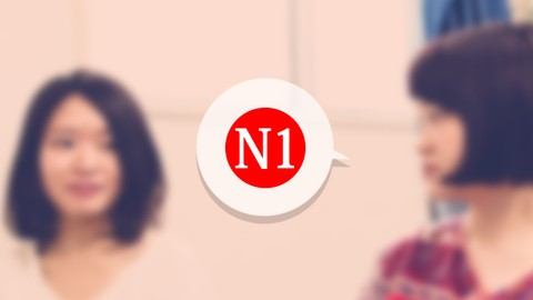 Online Japanese N1 Course(All 10 lessons)