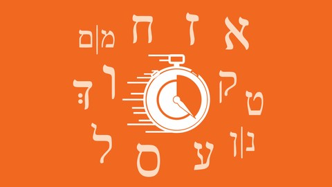 Netcurso-read-hebrew-from-scratch-in-1-hour
