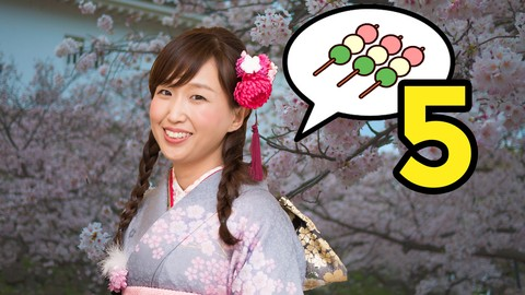 Japanese Conversation for English Speakers 5