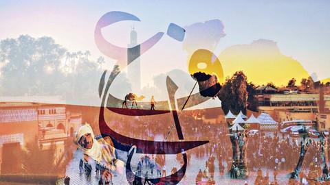Learn Moroccan Arabic in 3 days ( Easy )