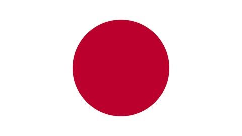 Estudia Japonés SAKURA: Una Flor de Cerezo de Curso