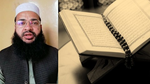 Learn Quran Reading with Tajweed Juz / Part 09