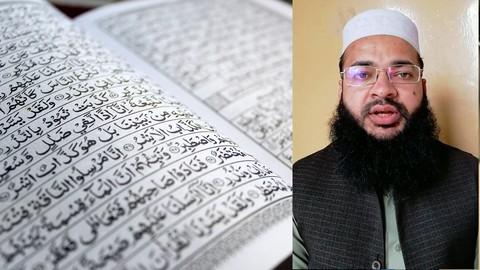 Learn Quran Reading with Tajweed Juz / Part 10
