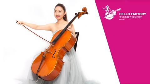 Clara's Cello Talk Season 2 - Fundamental Cello Techniques