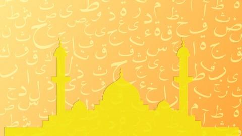 Netcurso-//netcurso.net/pt/o-alfabeto-arabe