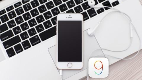 Netcurso-curso-de-desarrollo-de-apps-para-ios-9