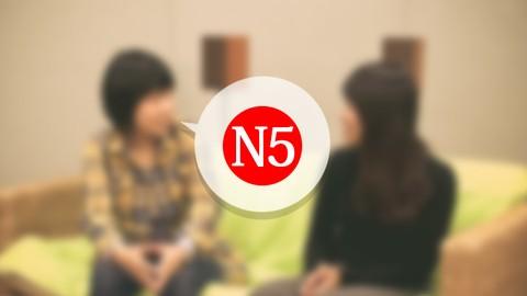 Netcurso-japanese-n5-course