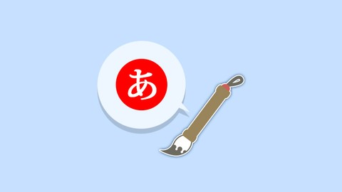 Netcurso-online-japanese-beginner-course