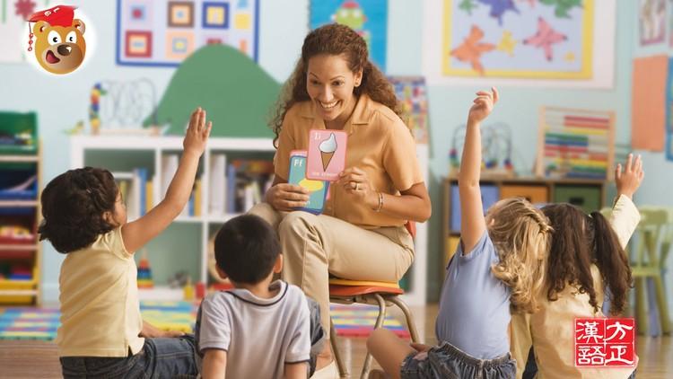 Learn Chinese like Kids -Pre School Core Reading Course K1T3