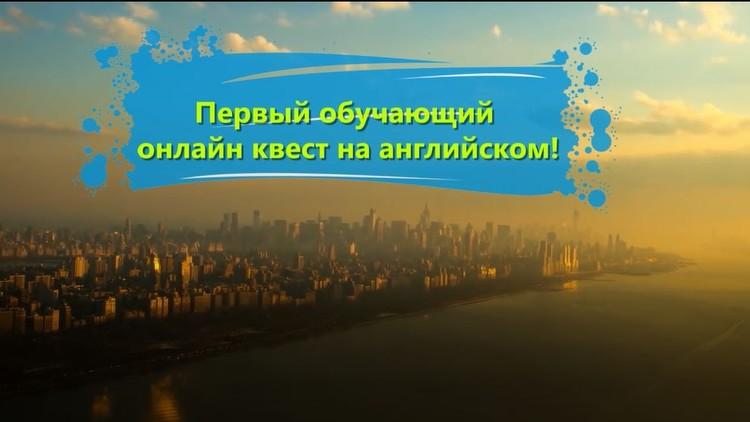 Russian man in New York.